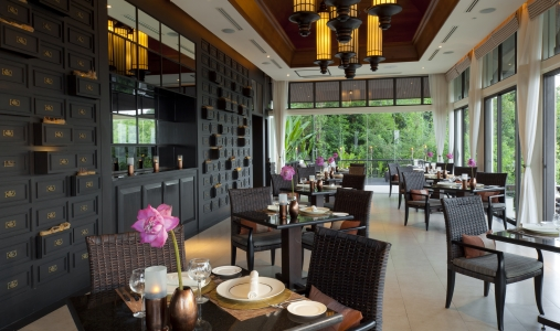 Banyan Tree Samui - Photo #14