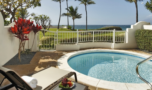 Fairmont at Kea Lani - Photo #9