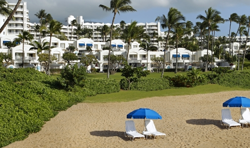Fairmont at Kea Lani - Photo #11