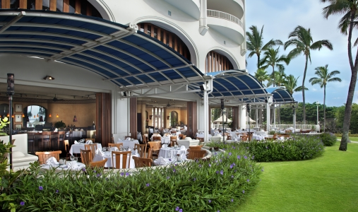 Fairmont at Kea Lani - Photo #15