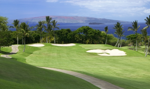 Fairmont at Kea Lani - Photo #17