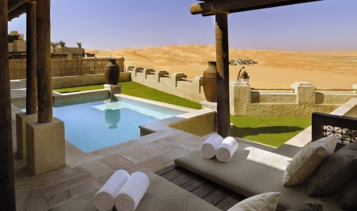 Qasr Al Sarab Desert Resort by Anantara - Photo #11