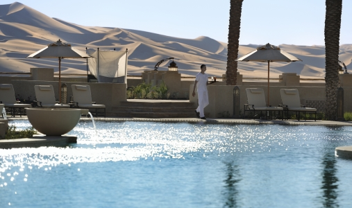 Qasr Al Sarab Desert Resort by Anantara - Photo #7
