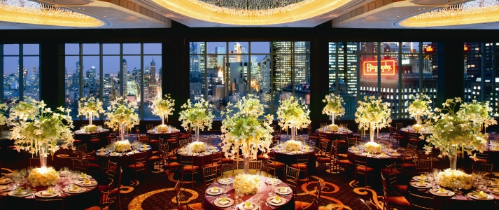 Mandarin Oriental New York - Photo #3