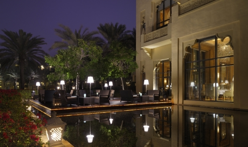 One&Only Royal Mirage - Photo #17