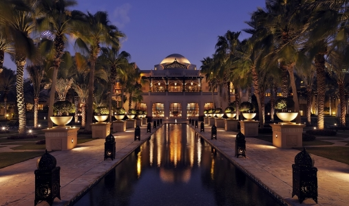 One&Only Royal Mirage - Photo #15