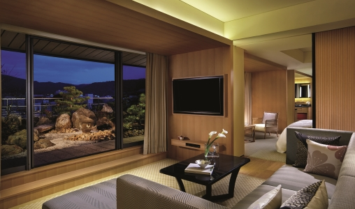 The Ritz-Carlton Kyoto - Photo #3