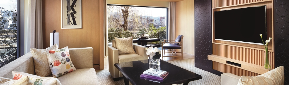 The Ritz-Carlton Kyoto - Photo #6