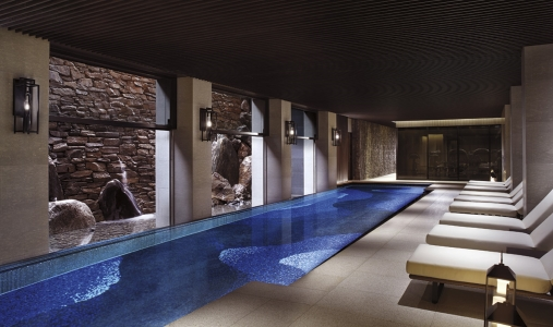 The Ritz-Carlton Kyoto - Photo #4