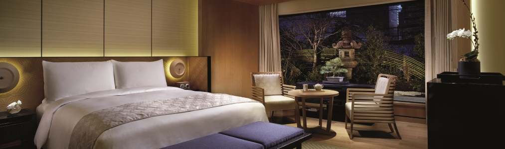 The Ritz-Carlton Kyoto - Photo #2