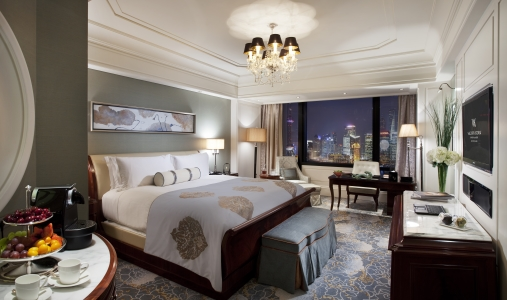 Waldorf Astoria Shanghai on the Bund - Photo #4
