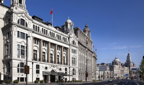 Waldorf Astoria Shanghai on the Bund - Photo #11