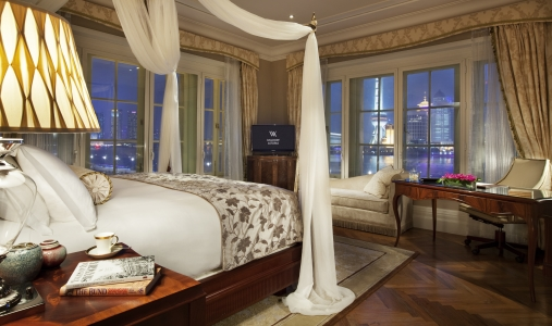 Waldorf Astoria Shanghai on the Bund - Photo #7