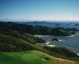 Kauri Cliffs - Photo #2
