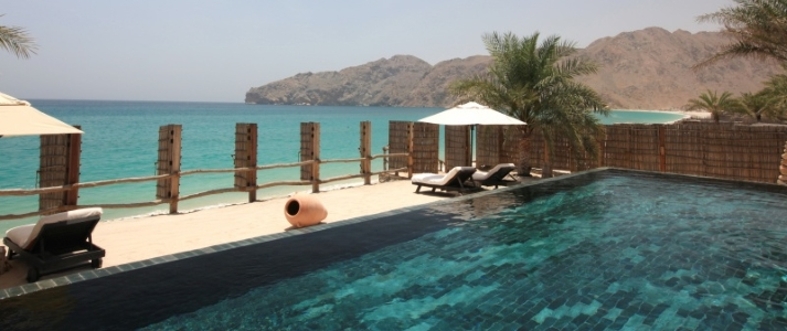 Six Senses Zighy Bay - Photo #2