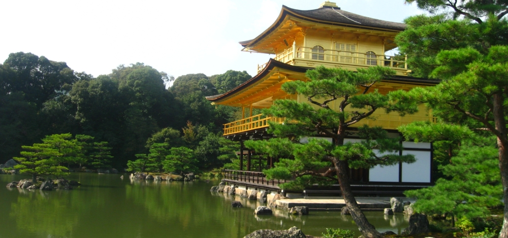 Journey to Japan - Photo #9